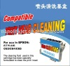 Cleaning Fluid For Cartridge
