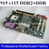 915 motherboard support memory ddr and ddr2