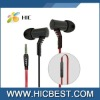 In-ear earphone with MIC