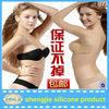 girls underwear bra new design Silicon invisible bra