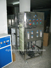 mini protable housing/factory automatically control RO water equipment