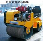 road roller vibrator