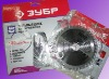 T.C.T saw blade for cutting wood and aluminium