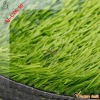 Artificial carpet grass for football