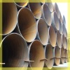Q235 SPIRAL WELDED STEEL PIPE