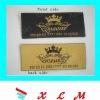 fashion garment woven label