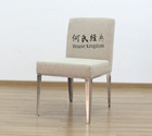 CH-1023 Dining Chair