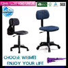 typing swivel chair(A-41C#)
