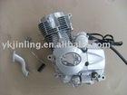 250CC AIR COOLED LONCIN ATV ENGINE,ATV PARTS,QUAD PARTS