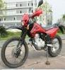 trail bike 250CC