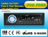 HOT Sell Car Radio PLAYER with USB SD input YT-C3010U