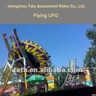 [TATA] Theme park rides for sale