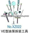 XZ022 VE-type diesel fuel pump disassembly tool