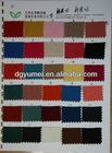 Polyester Printed FDY Fabric(YM11053)