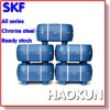 2012 all kinds of skf bearings in competitive price