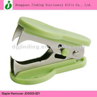 JD5001 Hot sale Stationery gifts staples remover