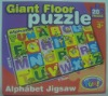 Magnet floor puzzle for children toy