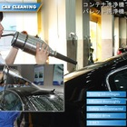 Economic Car cleaning Equipment, Portable Car Washer