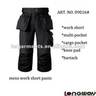 QUICK DRY WORK SHORT PANTS FOR MEN , FR WORK SHORT CARGO PANTS