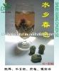 Blooming Shui Xiang Chun Se