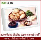7 inch plastic case 800x480 tft lcd display