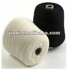 100 sheep cashmere wool thread ,High Tenacity, Low Shrinkage ,eco-friendly wool thread yarn