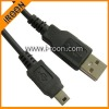 UDC-P800 USB Data Cable for Dopod P800