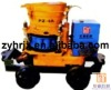 automatic mixing concrete spraying machine for sale
