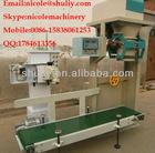Shuliy powder packing machine/powder material packing machine 0086-15838061253