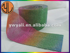 Hot sell the colour 24 rows plastic mesh trimming without rhinestone