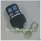 self copy remote cotrol(KST-04)
