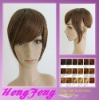 Fashion synthetic heat fiber brown hair bangs pieces