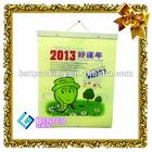 2013 snake style non woven calendar