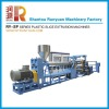 2012 New Design RY-SP Series Plastic Sheet Extruder