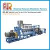 2012 New Design RY-SP Series Plastic Sheet Extruder