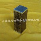 Laser Cardboard Folding Box