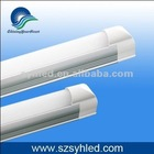 T5 Integrated LED tube lamp 4ft/1.2m 20watts