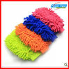 Double side Chenille car wash glove