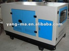 50HZ 1500RPM 380V 50KW /62KVA electric power perkins Diesel generator set