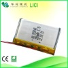 3.7V 250mAh Customizable Lithium Ion Battery Cells