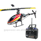 RC helicopter radio control model TITAN 450 size PRO RTF mental version