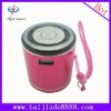 2012 Top Sale Mini Vibrating Speaker