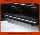 PORSHCE Cayenne 2003-2010 side step / running board (original style)