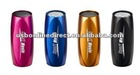 Sports music stick speakerH-1
