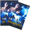 DVD Duplication