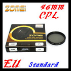Zomei dslr 46mm cpl lens filter for GF2 GF3 14mm cameras