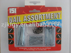 hardware nails assortment kit
