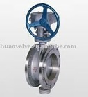 HOT!! gear box double flanged grey iron manual D943H-6C/10C/16C/25 triple eccentric worm gear driven butterfly valve