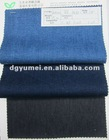 T/C Spandex Denim Fabric(YM1204324H)