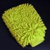 coral fleece car washing glove